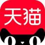天猫 - 综合性购物平台/10+ 万品牌商家入驻